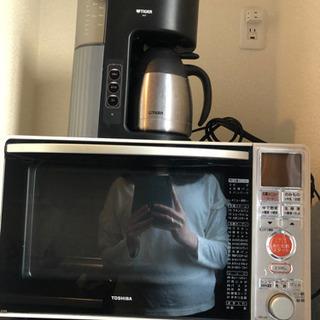 電子レンジ コーヒーメーカー 東芝 タイガー
