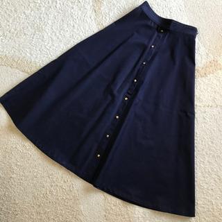 ロング スカート 紺 Mサイズ