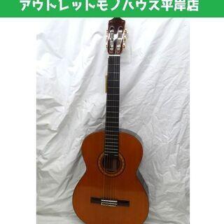 カワイ クラシックギター KAWAI G-300 Gシリーズ ジ...