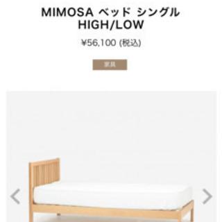 アクタス ミモザ すのこシングルベッド 2台セット