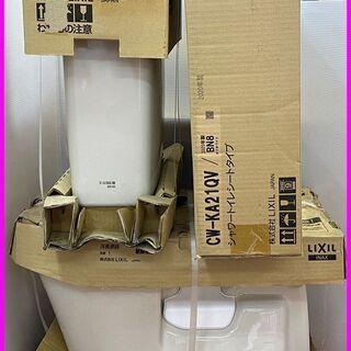 LIXIL リクシル トイレ一式 BC-ZA10S CW-…