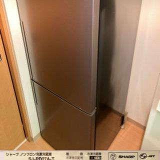 お譲り先決定★【値下げ!】【美品】シャープ SJ-PD27A-T プラズマクラスター冷蔵庫(271L) - 札幌市
