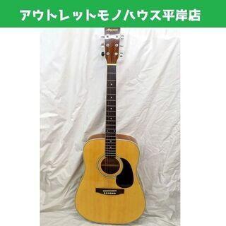 レジェンド アコースティックギター Legend LAW-25N...