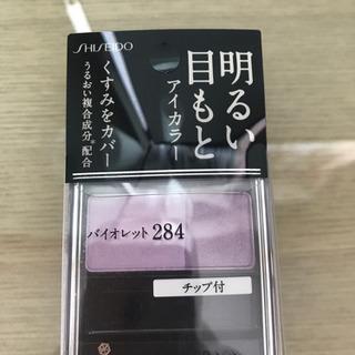 【ネット決済・配送可】資生堂インテグレートグレイシィ アイシャドー
