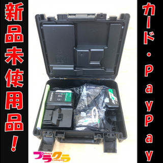P3011 新品未使用! Hikoki ハイコーキ インパクトド...