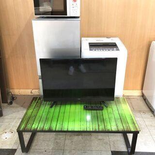 札幌近郊 送料無料 単身用 家電セット 冷蔵庫(2019年…