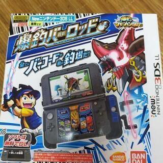 3DS 爆釣