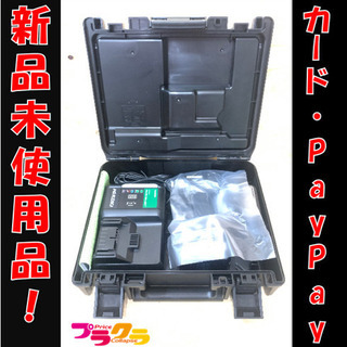 P3012 新品未使用! Hikoki 日立 インパクトドライバ...
