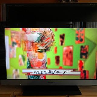 SONY BRAVIA KDL-32EX300 32型液晶テレビ...