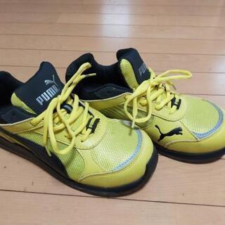PUMA安全靴 26cm