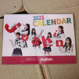 NMB48×JOSHINコラボ 壁掛けカレンダー 非売品