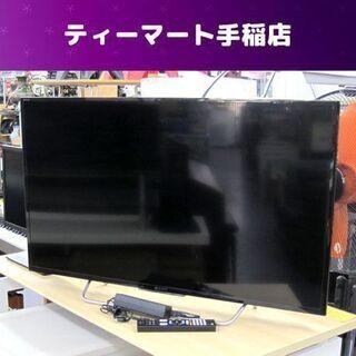 SONY 40インチ 液晶テレビ 2016年製 KJ-40W73...