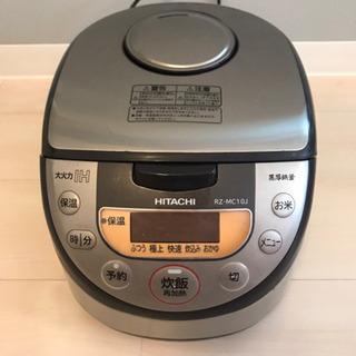 【引き取り限定】IHジャー炊飯器日立五合炊飯器RZ-MC1…