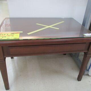 ID:G965457 マルニ サイドテーブル