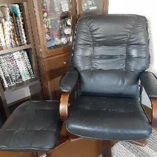 椅子とオットマン