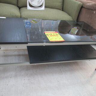 ID:G965917 センターテーブル