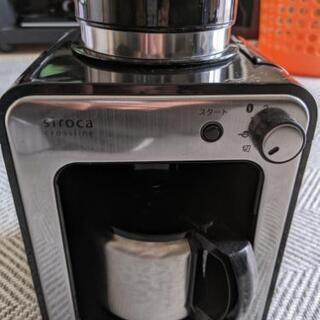 シロカ コーヒーメーカーの画像
