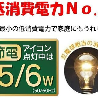 【新品・未使用品】トヨトミ 石油ファンヒーター『近隣無償お届け』 - 山形市