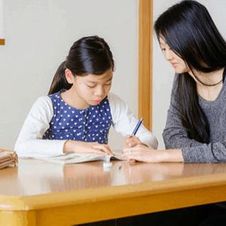 ⭐️元学校教員の⭐️家庭教師
