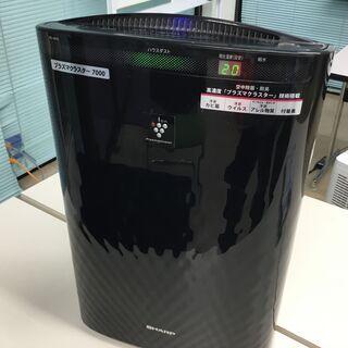 【ウィルス対策】加湿空気清浄機 シャープ 管理番号②(送料無料)