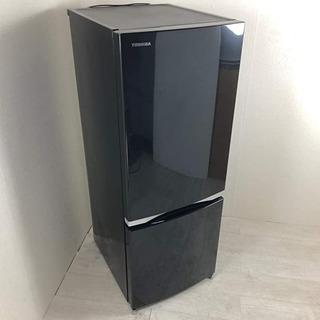 一人暮らしにピッタリ 東芝 GR-M15BS-K 冷蔵庫