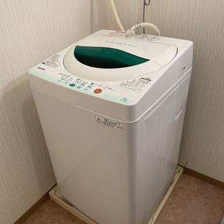 東芝 全自動洗濯機 5キロ 引き取り希望品