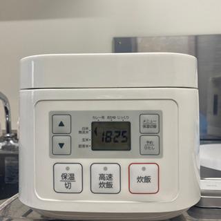 ニトリ 炊飯器 3合