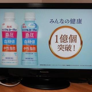 ①Panasonic 32型液晶テレビ TH-L32X2-K
