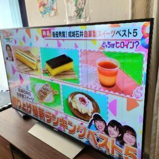 【ネット決済・配送可】ソニー KJ-55X8500D BRAVI...