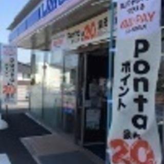 【高額アルバイト】深夜時給1250円・交通費支給可!