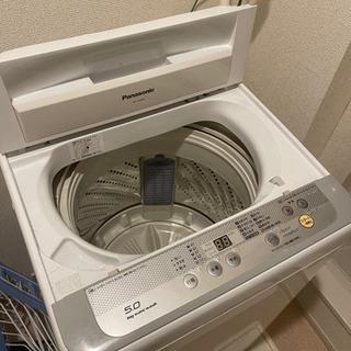 ※お渡し済※【4/28までの引取希望】Panasonic 洗濯機...