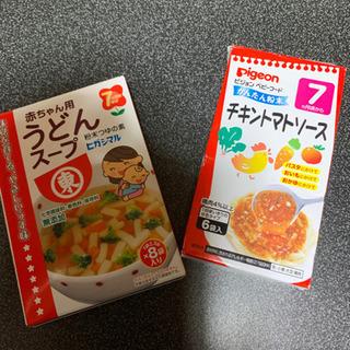【ネット決済】離乳食
