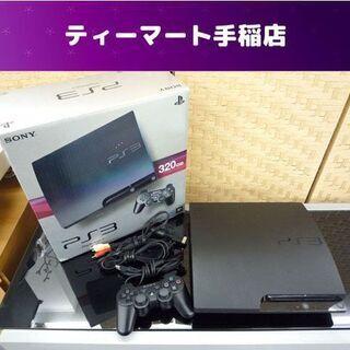 ソニー PlayStation3 PS3 320GB 本体 コン...