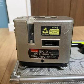 ■マキタ レーザー SK10 墨出器 受光器セット■