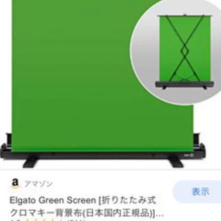 プロジェクターのスクリーン