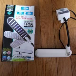 取引中 コトブキ工芸 2色切り替え LEDランプ
