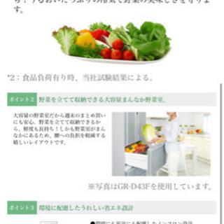 【値下げしました】TOSHIBA 冷蔵庫 427L GR-D43N − 愛知県