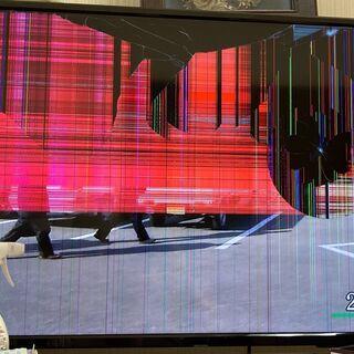 40型テレビ(液晶割れ・ジャンク扱い)