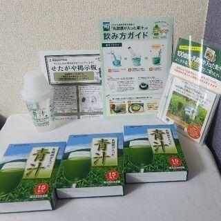 【新品未開封】乳酸菌が入った青汁 セット 世田谷自然食品