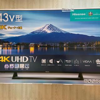 【ネット決済】43型 液晶テレビ