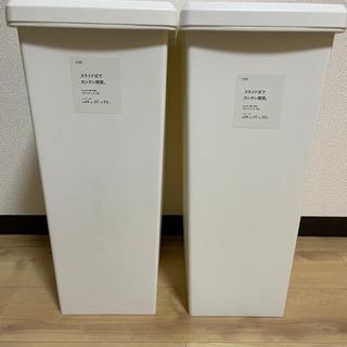 カインズ ゴミ箱 30L