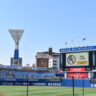 横浜ベイスターズ(関西在住)ファン