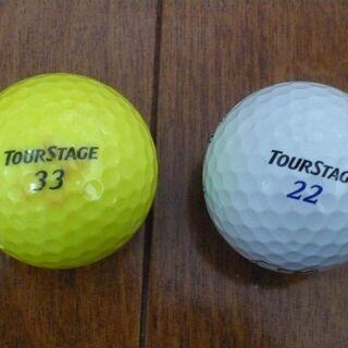 中古ゴルフボール ブリジストンV10 LIMITED 白&黄色 計2球