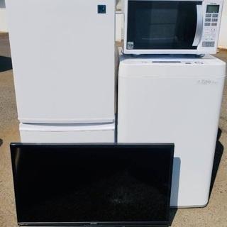 🔔激安4点セット🔔洗濯機・冷蔵庫・レンジ・テレビ❗️保証付…