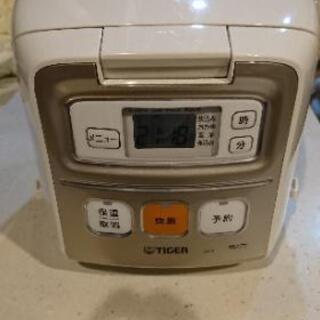 [配達無料][即日配達も可能?]マイコン炊飯ジャー 炊飯器…