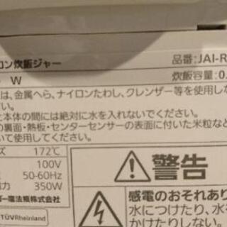 [配達無料][即日配達も可能?]マイコン炊飯ジャー 炊飯器 タイガー 3合炊き JAI-R550 2015年製  - 家電