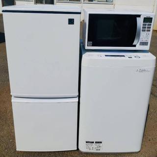 🔔激安3点セット🔔洗濯機・冷蔵庫・レンジ❗️保証付き✨🎉オ…