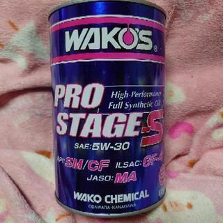 貯金箱 WAKO`S