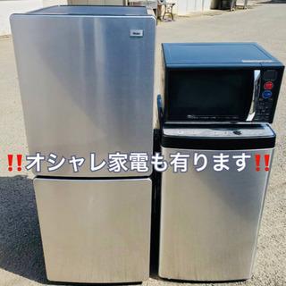 🔔激安3点セット🔔洗濯機・冷蔵庫・レンジ❗️保証付き✨🎉オシャレな家電も安くご提供🎉🔸国産🔹オシャレ🔸シンプル🔹 - さいたま市