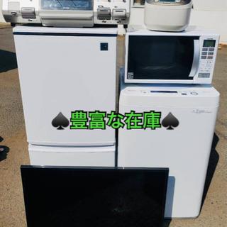 🔔激安3点セット🔔洗濯機・冷蔵庫・レンジ❗️保証付き✨🎉オシャレな家電も安くご提供🎉🔸国産🔹オシャレ🔸シンプル🔹 - 家電